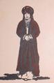 Селянський одяг на Поділлю. Зображення №4.png