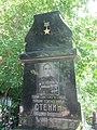 Стенин Владимир Филиппович памятник на могиле.jpg