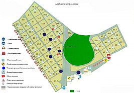 Оптимизировать сайт Алабушевская улица сделать сайт на практику