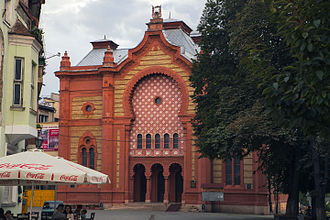 Uzhhorod - Uzhhorod's former synagogue, now the Philharmonic Orchestra.