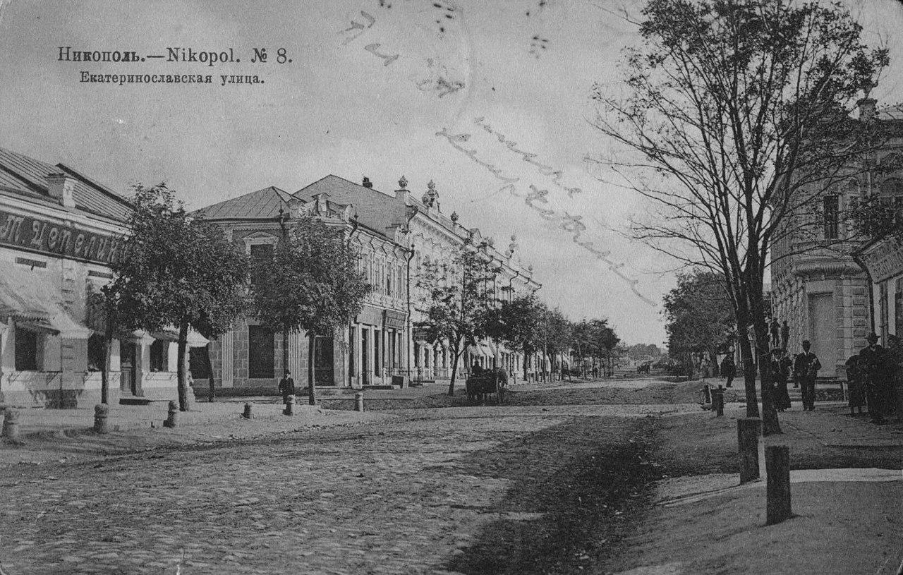 Улица Екатеринославская (ныне Никитинская)