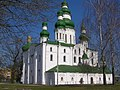 Успенський собор Єлецького монастиря. м.Чернігів.JPG