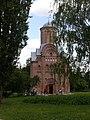 Церква Параскеви П'янтиці.jpg