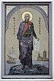 Церковь Зосимы и Савватия,мозаичное панно с изображением Федора Ушакова на входе в церковь.jpg