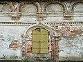 Церковь Иоанна Предтечи, фрагмент.jpg