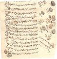 یکی از اسناد خرید وفروش در دماب در سال 1143 ق.jpg