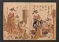 「吉原傾城」新美人合自筆鏡-Yoshiwara Courtesans- A New Mirror Comparing the Calligraphy of Beauties (Yoshiwara keisei- Shin bijin awase jihitsu kagami) MET JIB91 009.jpg