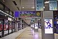 【日本交通】中部機場到白川鄉交通方式 (32789653761).jpg