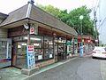 ドライブイン屋台村付近 2012年5月 - Panoramio 71553899.jpg
