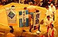 ナチュラリープラス イチジク浣腸 京急 2010 (4656411362).jpg