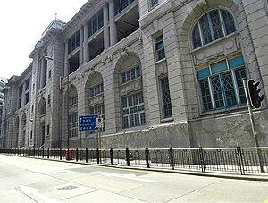 Central Police Station (Hong Kong) -  Former Central Police Station, Hong Kong