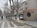 南京小行路 - panoramio (9).jpg