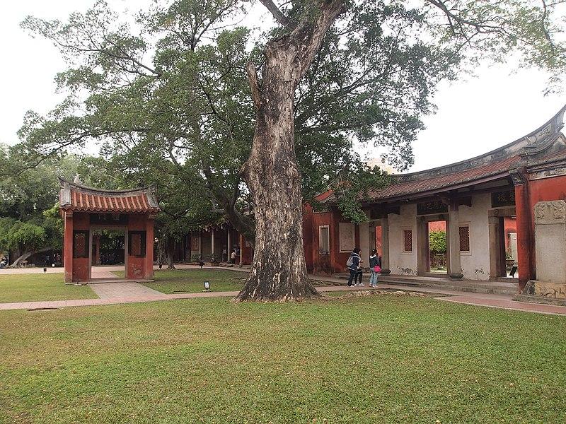 File:台南孔庙 - Tainan Confucious Temple - 2012.02 - panoramio.jpg