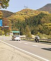 和田峠 - panoramio.jpg