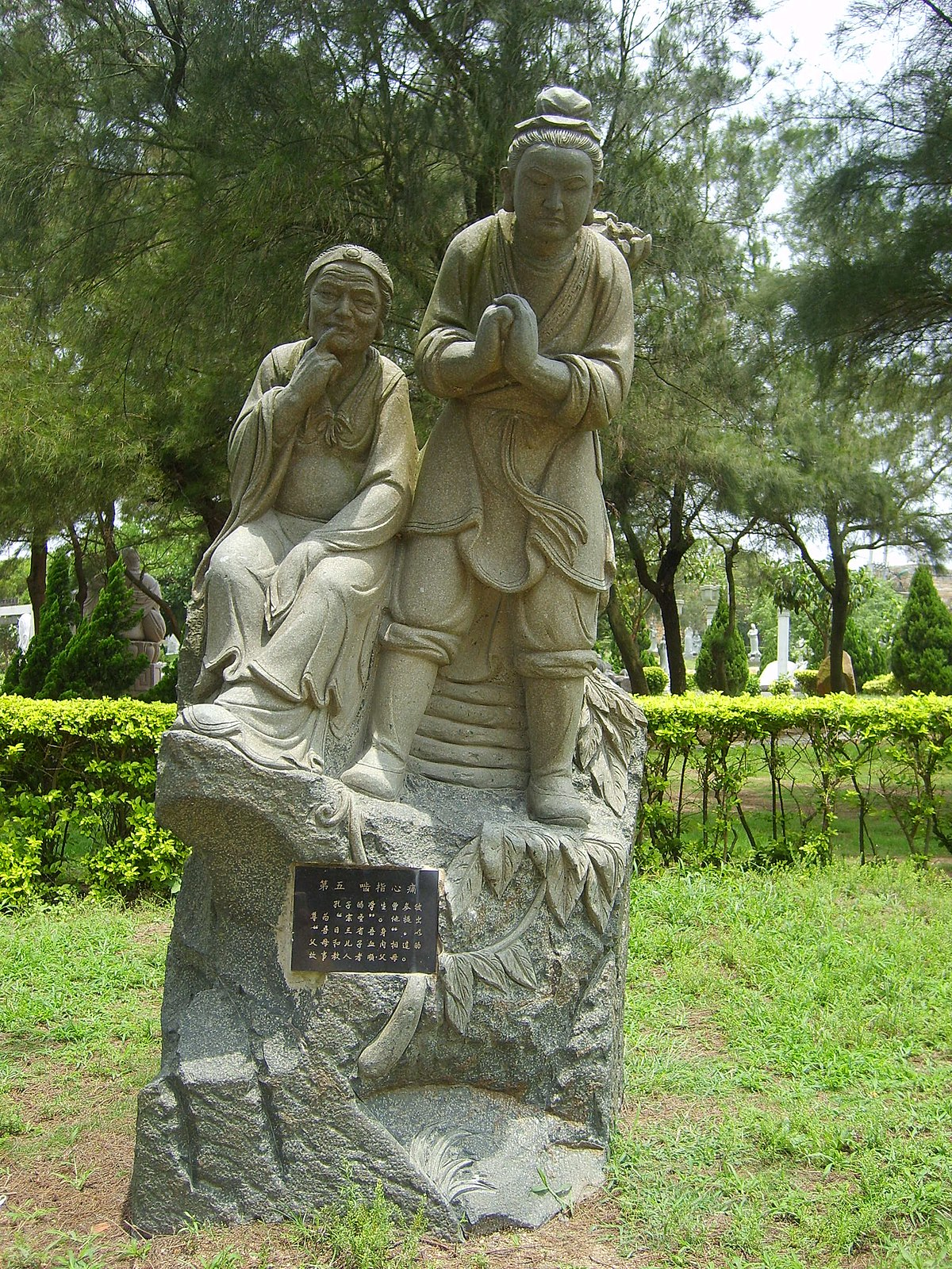 the life of the philosopher mencius a disciple of confucius The philosopher mencius considered himself a follower of confucius, and this is exactly what he was he was confucius's greatest disciple they were both.