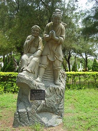 Zengzi - Statue of Zengzi (right) and his mother
