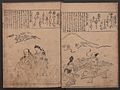 姿絵百人一首-Portraits for One Hundred Poems about One Hundred Poets (Sugata-e hyakunin isshu) MET JIB26 1 005.jpg