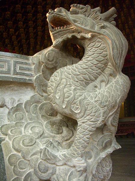 File:寶藏巖 臺北市 直轄市定古蹟寺廟 Venation 9.JPG