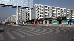 小区 - panoramio (1).jpg