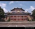 广州纪念堂 - panoramio.jpg