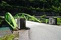 日ノ出橋 - panoramio.jpg
