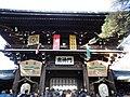 明治神宮 - panoramio (32).jpg