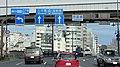 東京都墨田区両国1丁目付近.jpg