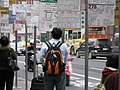 松山車站公車站牌 - panoramio.jpg