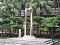 臺北市立南港高級中學報喜鐘 20070606.jpg