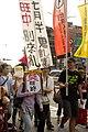臺灣各界奠旺終 Taiwanese Protest against Anti-Democracy media.jpg