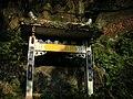 芝山嚴古蹟(士林區) - panoramio - Tianmu peter (13).jpg