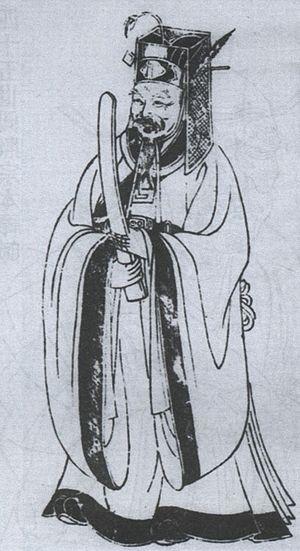 Su Song - Image: 蘇頌全身