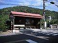 行義路到陽明山健行 - panoramio - Tianmu peter (12).jpg