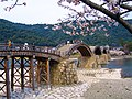 錦帯橋の桜 (Cherry Blossoms at Kintai Bridge) 06 Apr, 2008 - panoramio.jpg