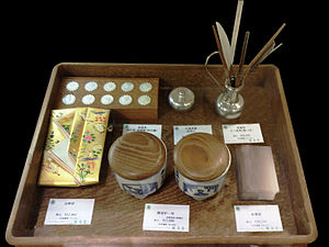 Japanese incense - A set of utensils used for incense ceremony