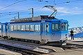 00 0114 Arth–Rigi railway - Vierwaldstätttersee.jpg