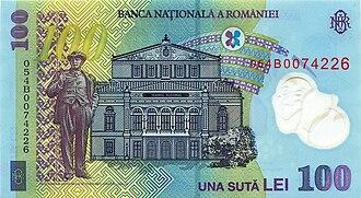 One hundred lei - Image: 100 lei. Romania, 2005 b
