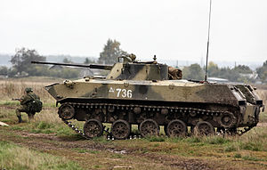 BMD-2 - BMD-2 of the 106th Guards Airborne Division