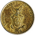 10 Philippine centavos (2).jpg