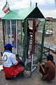 10th students Crescent camp of University of Nishapur 07.jpg