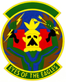 111 Air Traffic Control Flt emblem.png