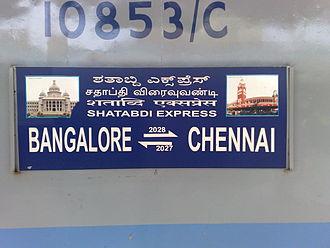 Shatabdi Express - Image: 12027 Banglore Shatabdi Express (2)