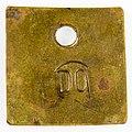 15 Pfennig Lagergeld Grube Donatus (obv)-92847.jpg