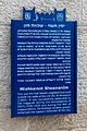 16-03-30-Jerusalem-Innenstadt-RalfR-DSCF7590.jpg