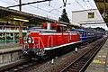 170825 Kinugawa Onsen Station Nikko Japan02n.jpg