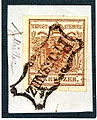 1850ca 6kr Prossnitz Prostějov.jpg