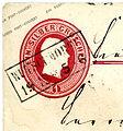 1858ca Prussia 1SGr Wutschdorff U11.jpg