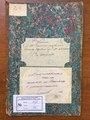 1863 год. Метрическая книга синагоги Ольшана. Развод.pdf
