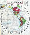 1879 Meiji 12 Japanese Map of North America and South America ( Western Hemisphere ) - Geographicus - America-meiji12-1879.jpg