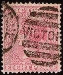 1885ca 8d Victoria oval Yv89 SG293.jpg